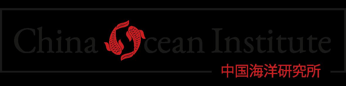 CHINA OCEAN INSTITUTE